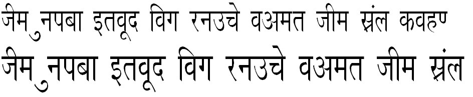 DevLys 020 Condensed Hindi Font