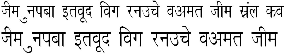 DevLys 020 Thin Hindi Font