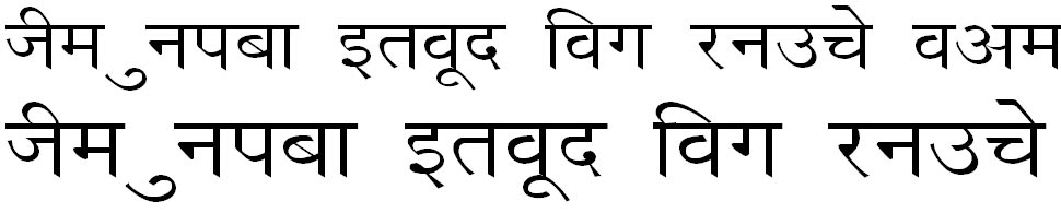 DevLys 020 Wide Hindi Font