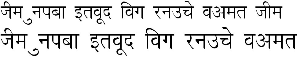 DevLys 020 Hindi Font
