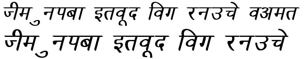 DevLys 030 Bold Italic Hindi Font