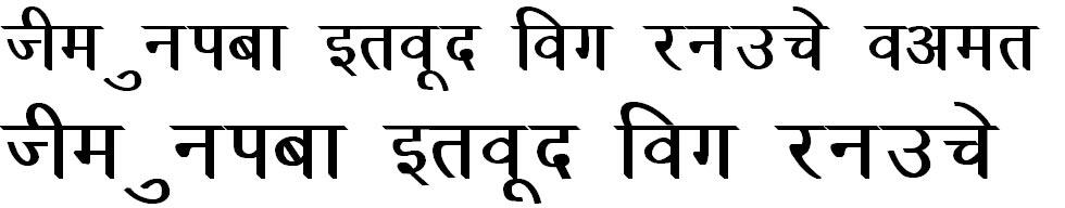 DevLys 030 Bold Hindi Font