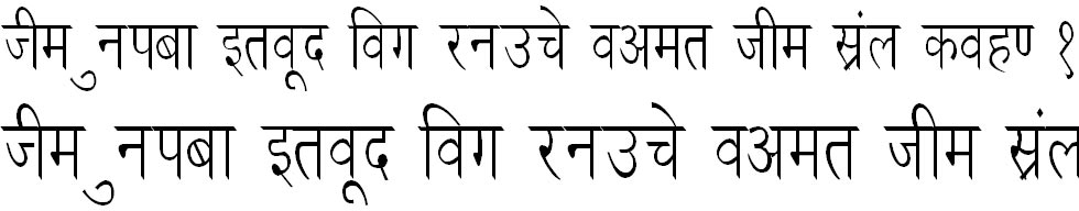 DevLys 030 Condensed Hindi Font