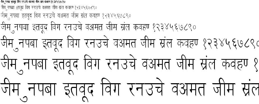 DevLys 030 Condensed Hindi Font