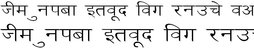 DevLys 030 Wide Hindi Font