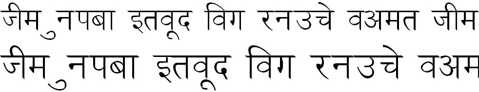 DevLys 030 Hindi Font