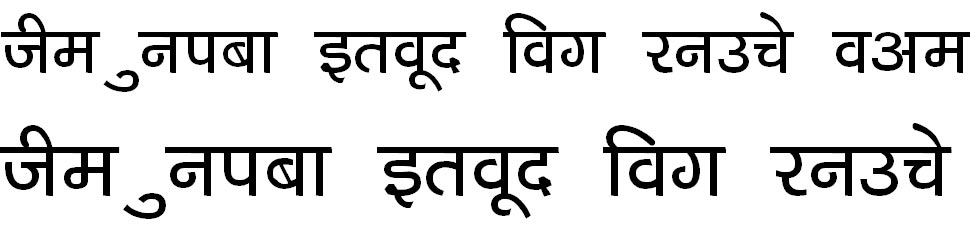 DevLys 040 Bold Hindi Font