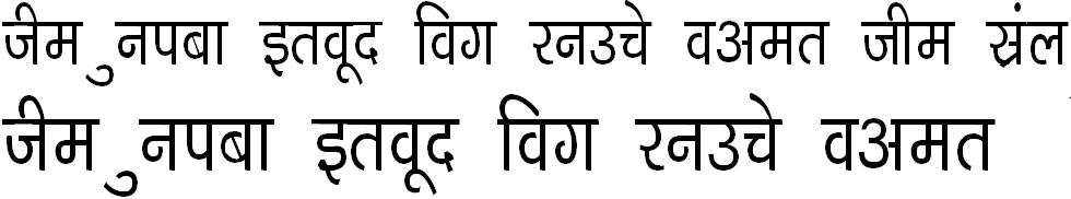 DevLys 040 Condensed Hindi Font