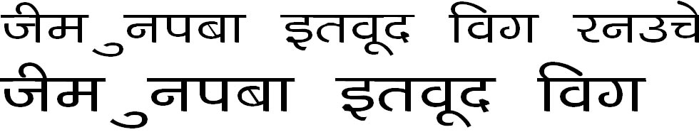DevLys 040 Wide Hindi Font