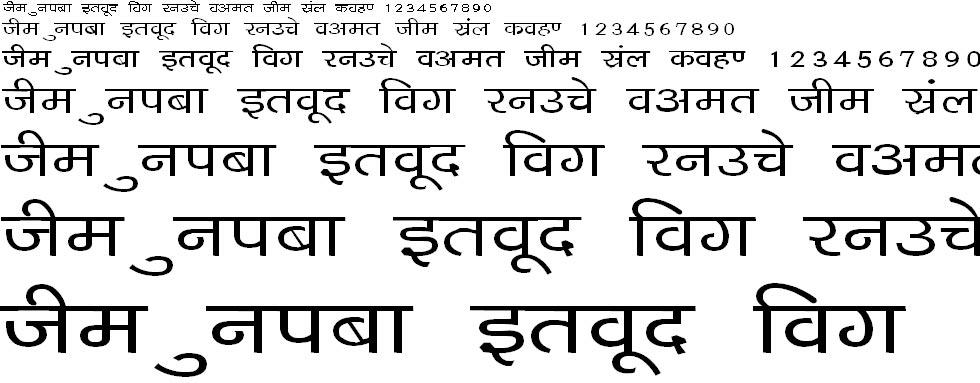 DevLys 040 Wide Hindi Font