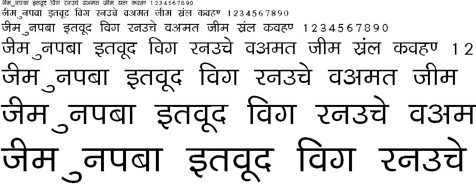 DevLys 040 Hindi Font
