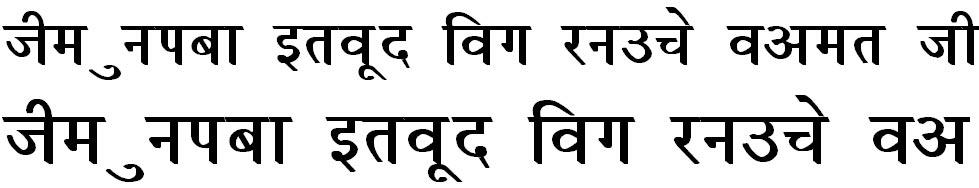 DevLys 050 Bold Hindi Font