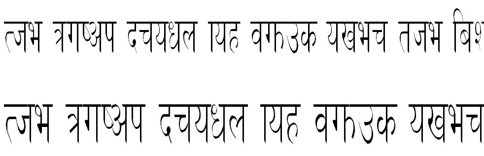 Dina10 Hindi Font