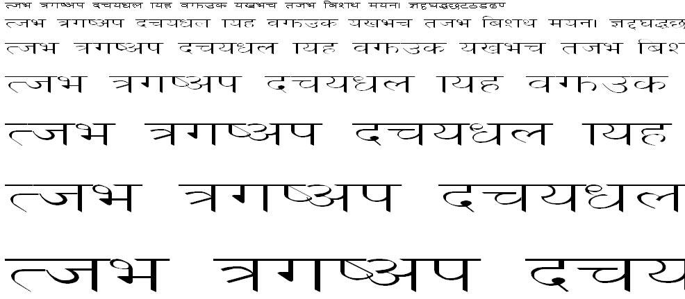 Dina15 Hindi Font