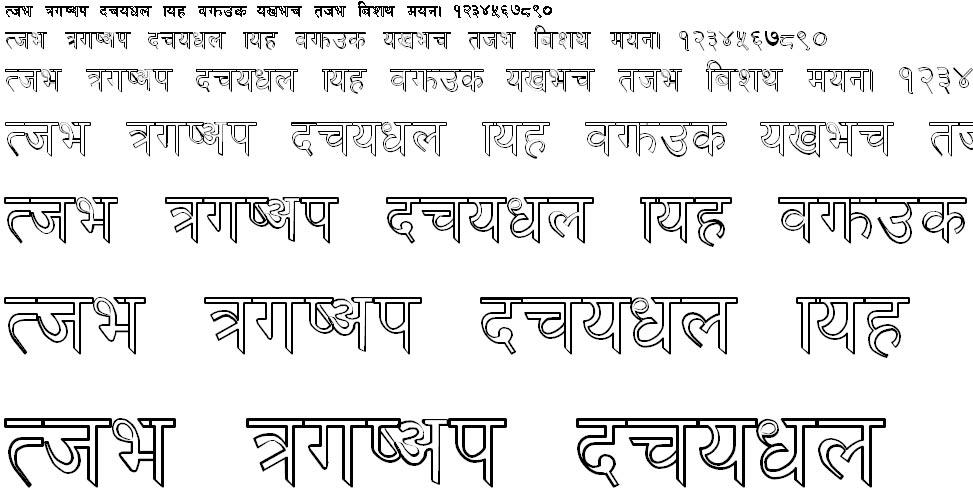 Dina20 Hindi Font