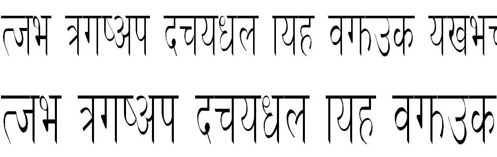 Dina27 Hindi Font