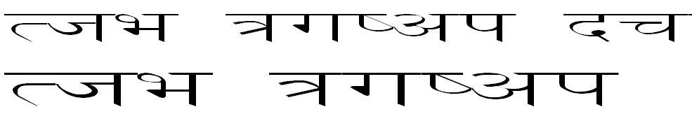 Dina28 Hindi Font