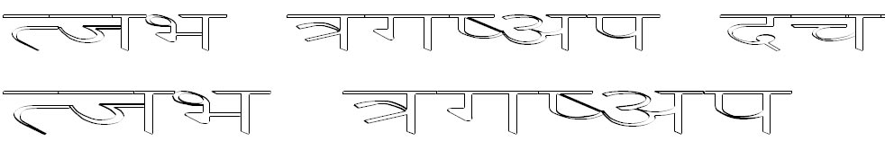 Dina28A Hindi Font