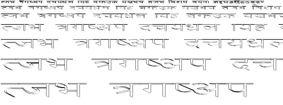 Dina28A Hindi Font