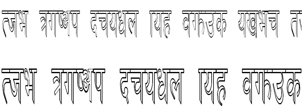 Dina30 Hindi Font