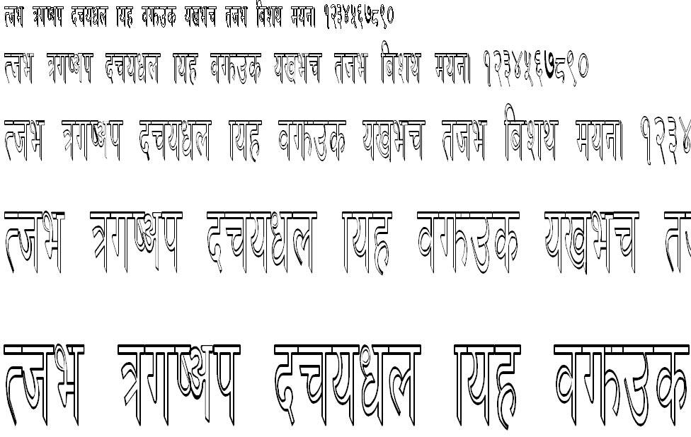 Dina30 Hindi Font