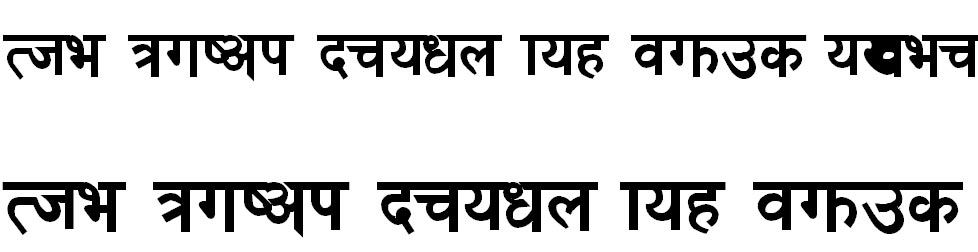 Dina Fat Hindi Font