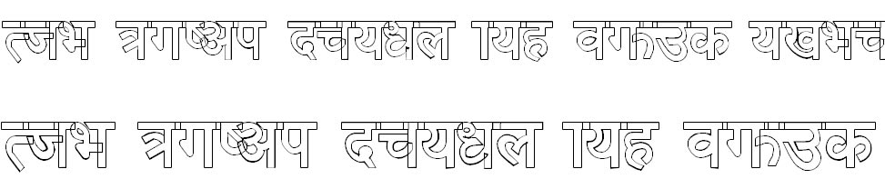 Dina Outline Bangla Font