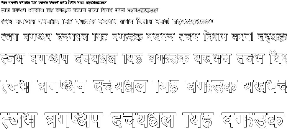 Dina Outline Hindi Font