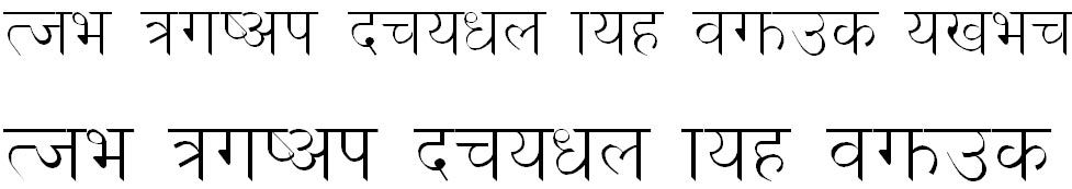 Dina Hindi Font