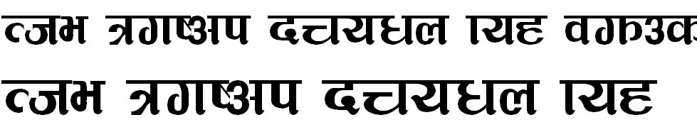 Dipoday Hindi Font