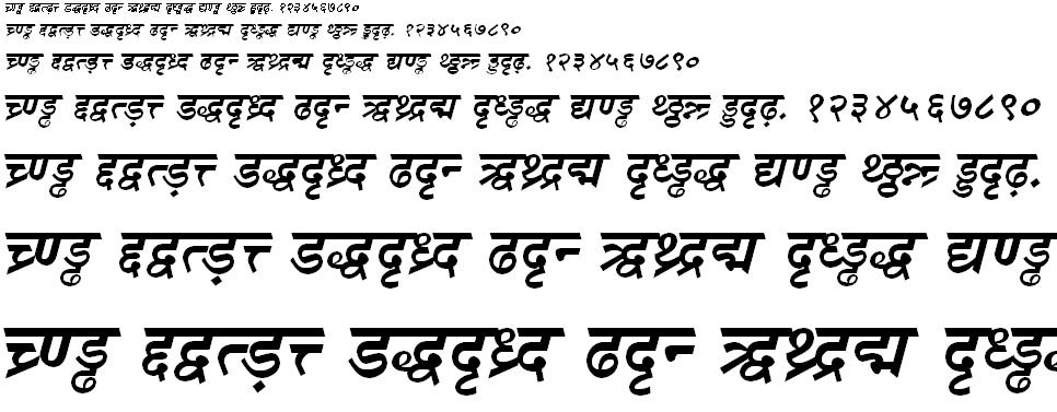 DV TTSurekh Bold Italic Hindi Font