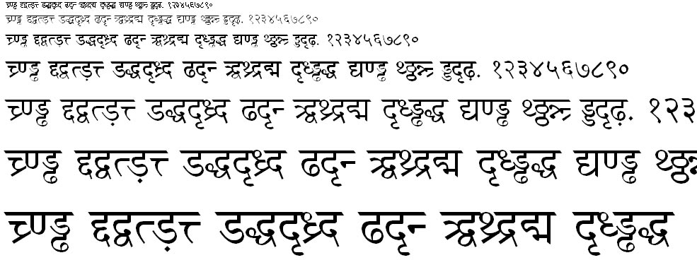 DV TTSurekh Normal Hindi Font