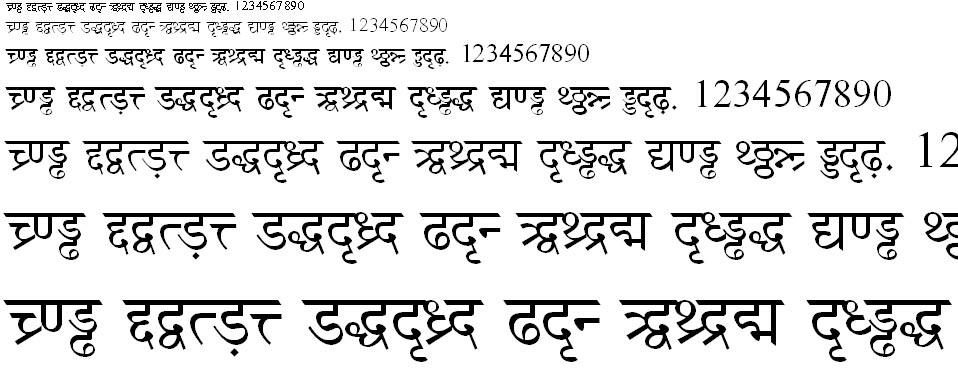 DV TTSurekhEN Normal Hindi Font