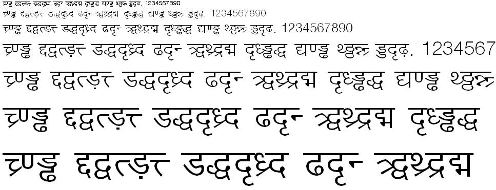 DV TTYogeshEN Normal Hindi Font