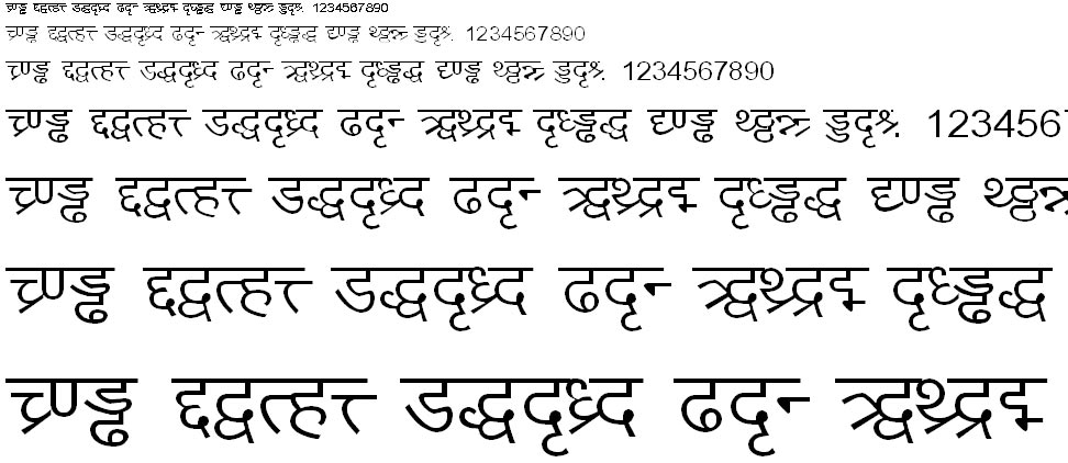 DV_Divyae Normal Hindi Font