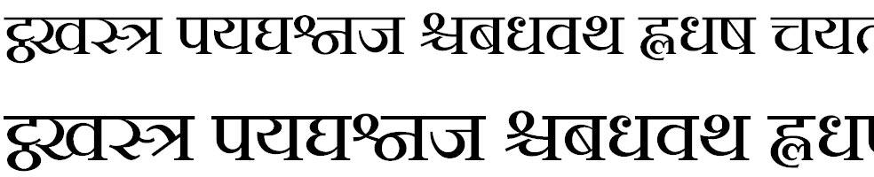 DV_MEW_Shree0711 Bangla Font