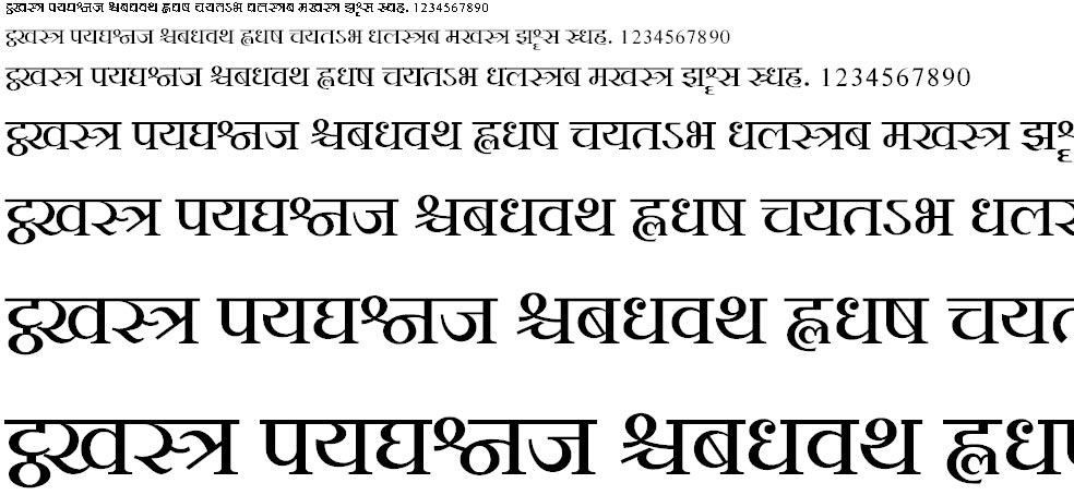 DV_MEW_Shree0711 Hindi Font