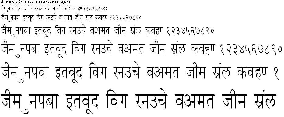 DevLys 050 Condensed Hindi Font