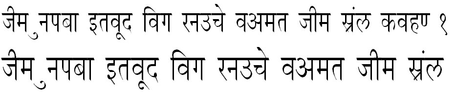DevLys 050 Condensed Hindi Font