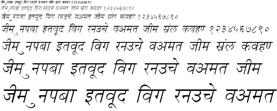 DevLys 050 Italic Hindi Font