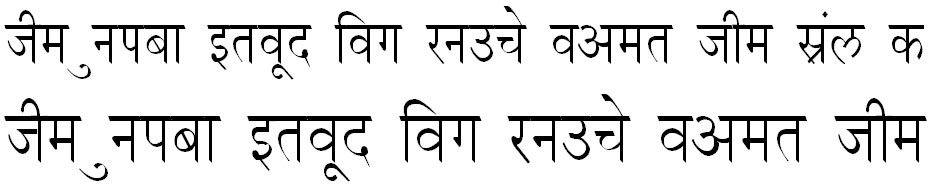 DevLys 050 Thin Hindi Font