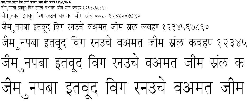DevLys 050 Thin Hindi Font