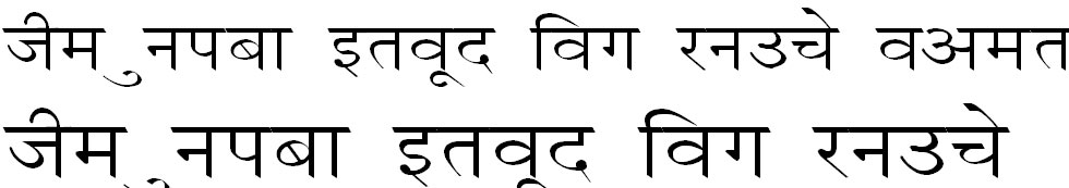 DevLys 050 Wide Hindi Font