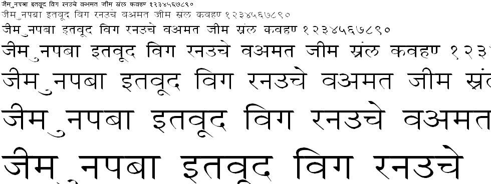 DevLys 050 Wide Hindi Font