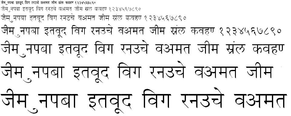DevLys 050 Hindi Font
