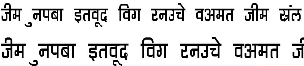 DevLys 060 Thin Hindi Font