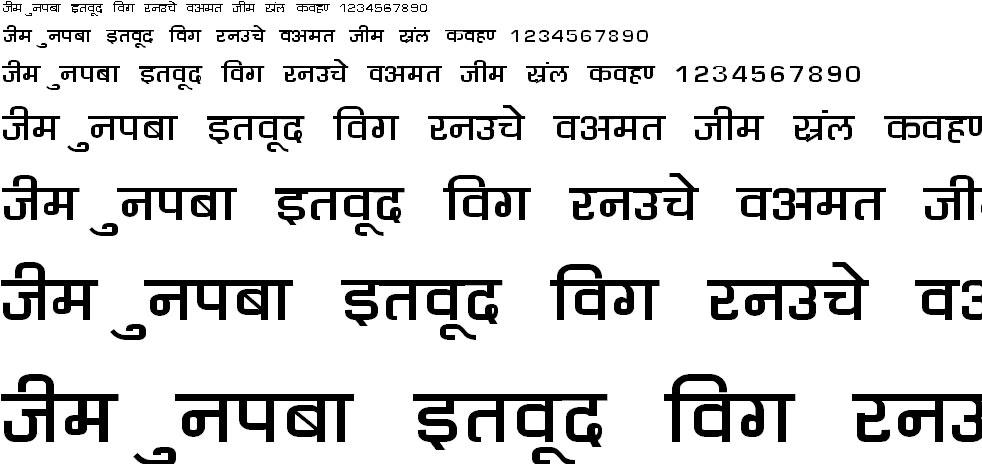 DevLys 060 Wide Hindi Font