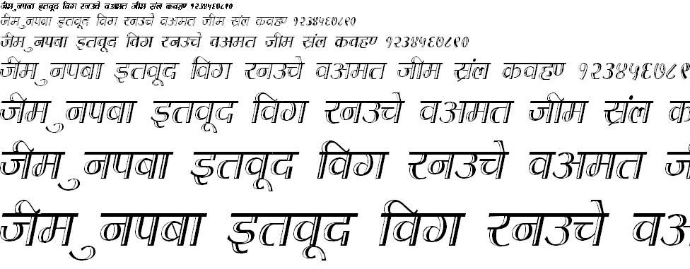 DevLys 070 Condensed Hindi Font