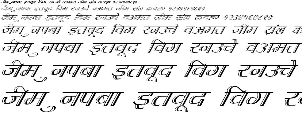 DevLys 070 Italic Hindi Font