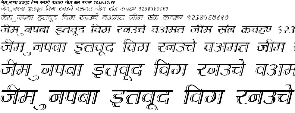 DevLys 070 Thin Hindi Font